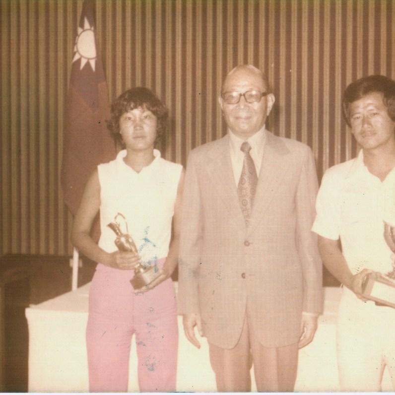 1975年國慶盃女子組冠軍 與周至柔將軍