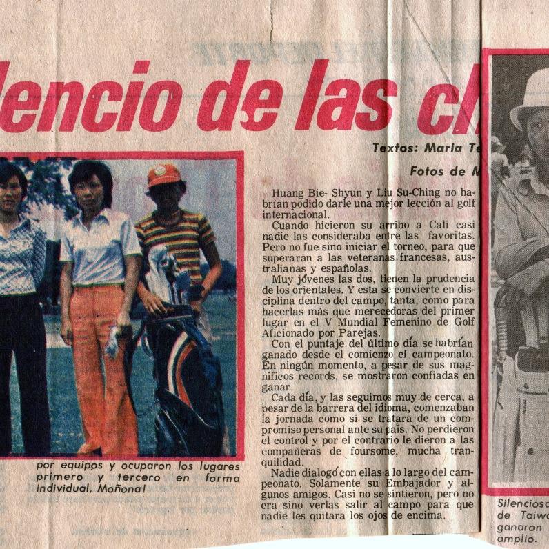 1979年錦標賽剪報 (2)