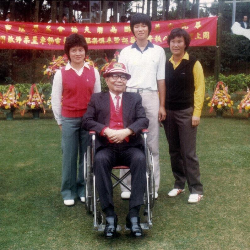 1985年與周至柔將軍合影